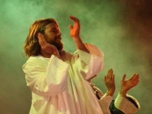 Jesus Clapping and Shouting for Joy (artist unknown)